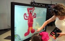 Интерактивный экран с детской рисовалкой